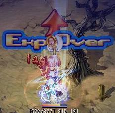 172.ExpOver.JPG