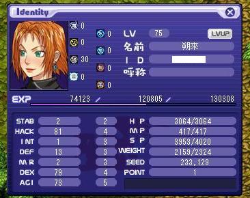 Identity.1.JPG